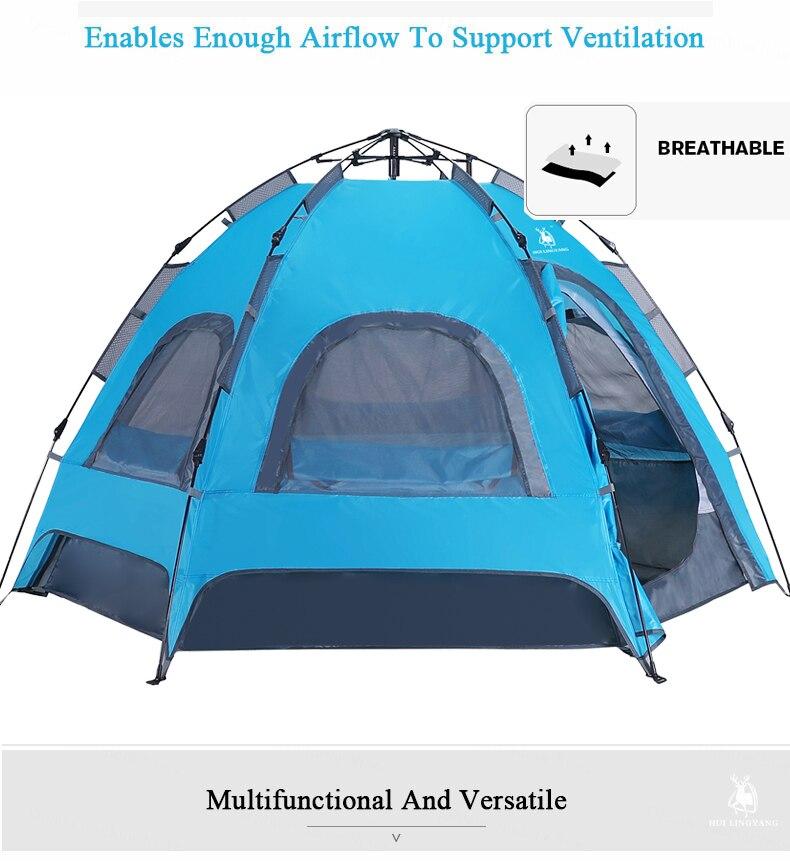 790-001帐篷x英文切片替换