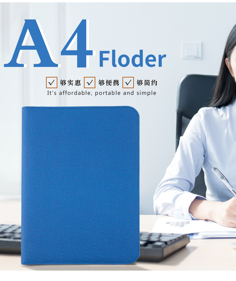 A4 Padfolio Document Folder Briefcaser PU Leather With Blue Cover Business Folder Manager Free Lettering Customized LOGO