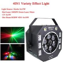 LED 디스코 빛 120W 빔 스트로브 레이저 UV 4IN1 다양 한 효과 빛 사운드 활성화 DMX512 파티 DJ 무대 웨딩 크리스마스 램프
