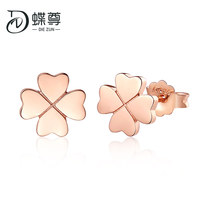 18K Golden Clover Lucky Grass Ear Nail Rose Golden Sugar Golden Ear Ornament Clavicle Woman