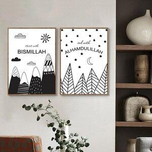 Image 4 - Islamitische Wall Art Print Zwart wit Schilderijen Nordic Poster Alhamdulillah Canvas Schilderij Nursery Muur Pictures Kids Jongen Kamer