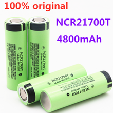 Batterie Lithium-ion Rechargeable, 21700 mAh, 40a, 4800 V, 3.7 V