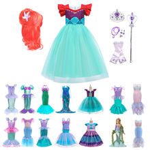 New Little Girl Mermaid Outfits Dress Summer Party Sequin Fancy Costume Christmas Carnival Birthday Disguise Halloween Clothes