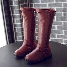 SKHEK Winter new black Kids Boots Girls Children High Bow Tie Shoes Pincess Dress Big size 27-37