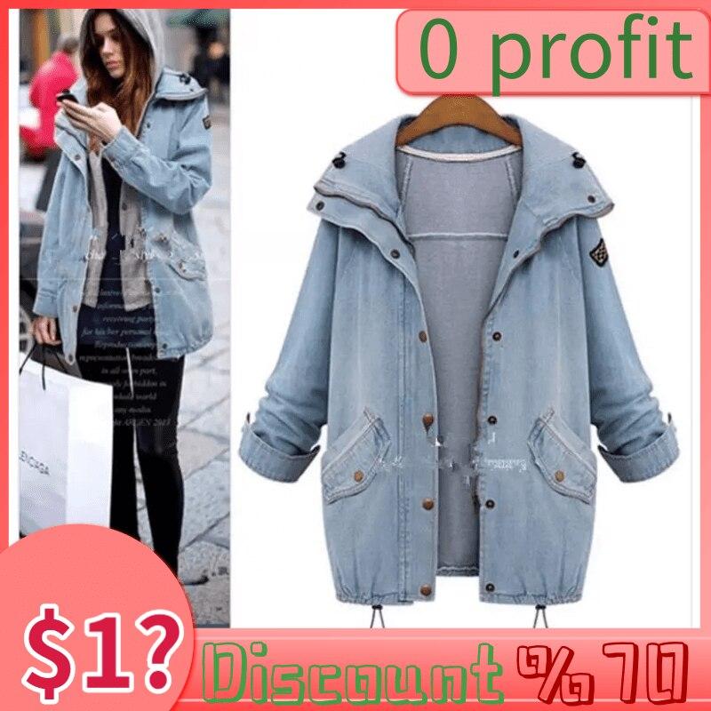 Denim Windbreaker Jacket Vest Two-piece Suit Autumn And Winter Fashion Women's Plus Size Plus Velvet Trend New Products