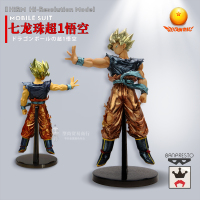 Japanese Anime Dragon Ball Son Goku 26cm PVC Metal Coloring Action Toy Figures Christmas Birthday Present Gift