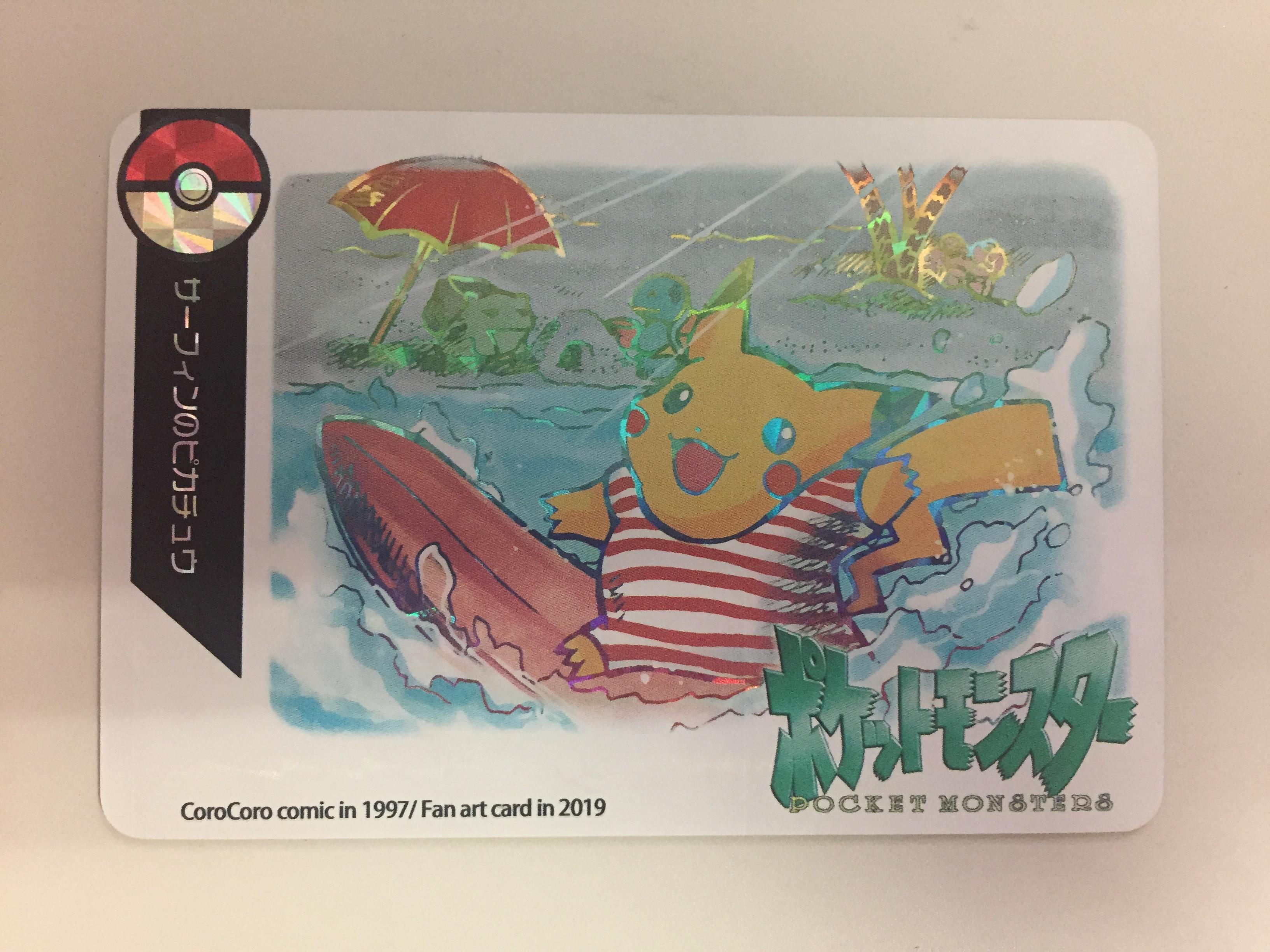 Pokemon Pokemon Cards Pocket Monster Pet Elves Po Can Dream Pikachu For Travel Flash Cards