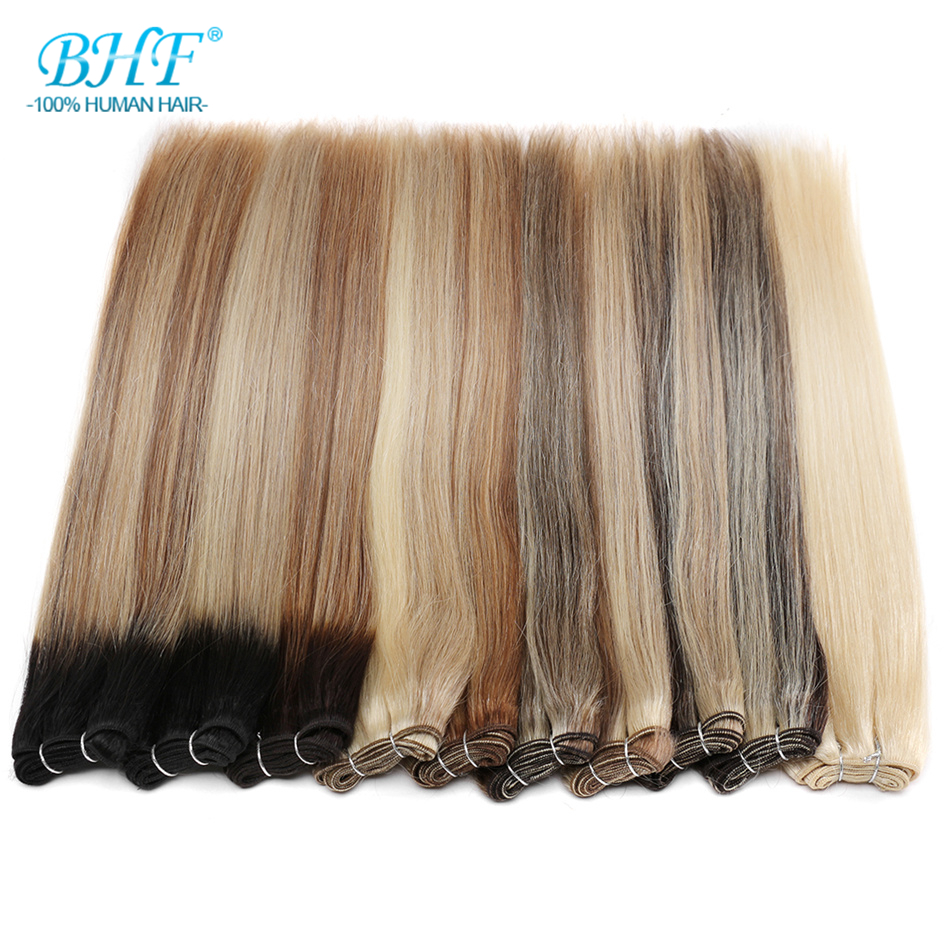 BHF Human Hair Weave Ombre Balayage Color Straight Machine Made Remy Hair Extensions 100g  22