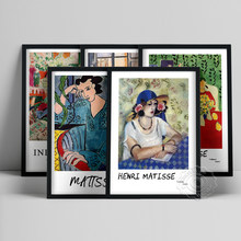 Henri Matisse Vintage Exhibition Poster, Interior With A Young Girl Reading Painting, Plum Blossoms Green Background Wall Art