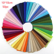 15/50pcs DIY Handmade Sewing Cotton Fabric Square Solid Color Textiles Cloth Quilting Bundle Patchwork Craft(China)