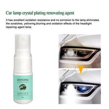 50ML Ceramic Spray Coating Car Polish Spray Sealant Top Coat Quick Nano-Coating Quick Coat Ceramic Waterless Wash Shine 1