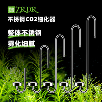 Wyin Super CO2 diffuser Stainless Steel CO2 atomizer ceramic replacement exchange aquarium plant tank Carbon dioxide atomizer