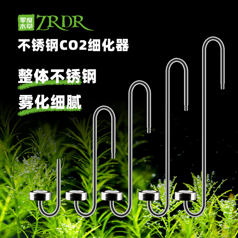 Wyin Super CO2 Diffuser Stainless Steel CO2 Atomizer Ceramic Replacement Exchange Aquarium Plant Tank Carbon Dioxide Atomizer
