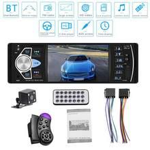 4,1 дюймовый HD Автомобильный MP5 Bluetooth пульт дистанционного управления автомобильный MP5 плеер с картой радиоприемника 4022D с задней камерой