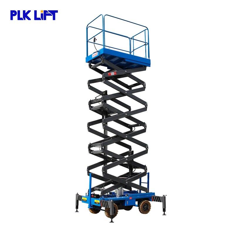 Портативный мини-подъемник jlg для мобильного телефона, 16 м, 500-1000 кг