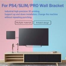 Suporte de montagem de parede para playstation 4 ps4 magro pro game console suporte de parede de armazenamento anti skid à prova de choque proteção console titular