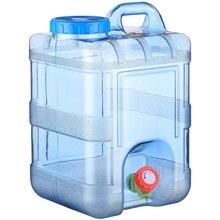 Botique-15L ведро для воды Пищевой ПК домашний контейнер для хранения воды с крышкой кран