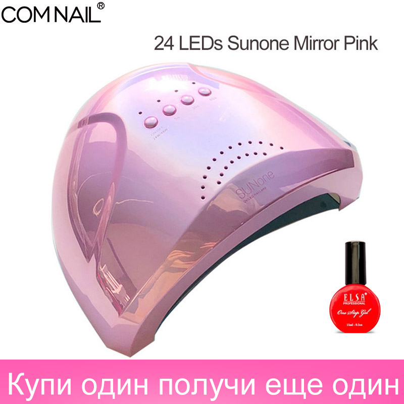 48W Colorful SUNONE Nail LED Lamp For Curing Gel Polish Fast Dry 30pcs Led Nail Dryer Manicure Art Lamp Nail Art Tools Mahchine