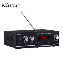 radio 12V alimentation Kinter
