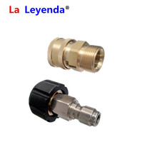 """LaLeyenda 2 adet basınçlı yıkama adaptörü kiti M22 14mm & 15mm döner 3/8 hızlı bağlantı 3/4"""" G1/4 hızlı bırakma uydurma meme"""