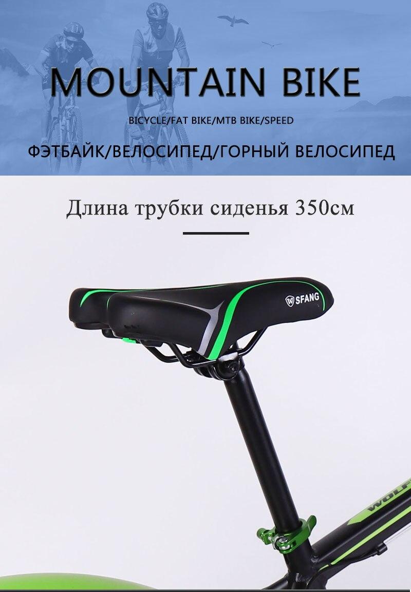 """H2d2715c17bc24952b2a413253d8a75540 wolf's fang Mountain bike bicycle aluminum frame 7/21/24 speed mechanical brakes 26 """"x 4.0 wheels long fork Fat Bikes road bike"""