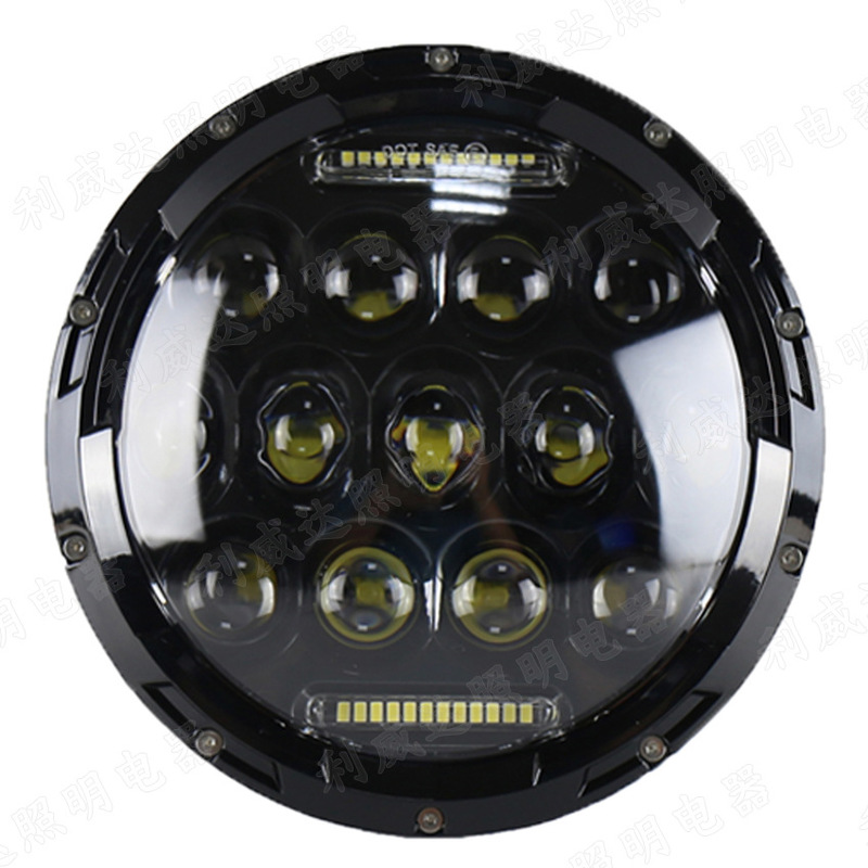 Manufacturers Selling 7 Inch Jeep Lamp Of 75 W Horsemen Of The Led Headlight Cross-country Refit Vehicle Lamp