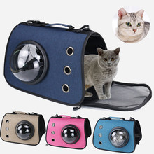 Cat Carrier Bags Breathable Pet Carriers Small Dog Cat Shoulder Bags Travel Space Capsule Cage Pet Transport Bag