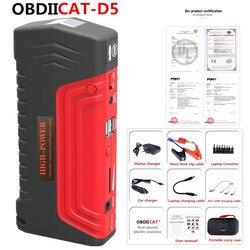 OBDIICAT-D5 12V urządzenie do uruchamiania awaryjnego samochodu Mini przenośne urządzenie do uruchamiania awaryjnego samochodu ładowarka do samochodów benzynowych z funkcją wielofunkcyjną