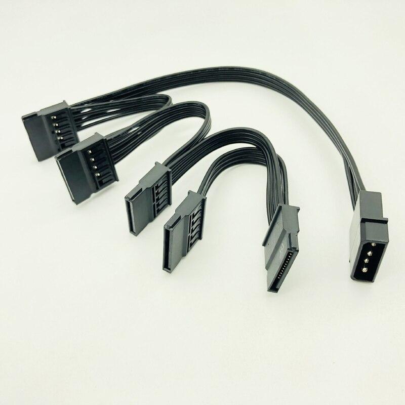 1to5  PC Server DIY ATX 4P to 5 SATA Serial ATA HDD Power Supply Cable Cord
