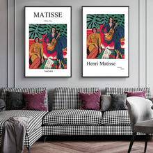 The Music by Henri Matisse Canvas Art Posters And Prints Classical Famous Art Canvas Paintings on the Wall Art Pictures Cuadros kitchen theme wall poster and prints various seasonings canvas art paintings on the wall canvas art pictures cuadros decoration