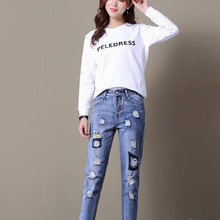 Casual Women Embroidered Patches Pattern Pants 2109 New pattern fashion Spring Plus Size England Style long Denim trousers HF61(China)