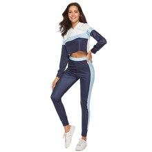 New Tracksuit Women 2 Piece Set Fashion Casual Outfits Contrast patchwork long sleeve Hooded Sweatshirt Tops Long PantsSportwear contrast taped side hooded sweatshirt