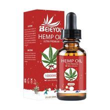 Hemp Oil Essential Oils…