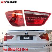 MZORANGE внутренний и наружный задний фонарь Предупреждение льная лампочка задний бампер задний стоп-сигнал для BMW X3 F25 2011