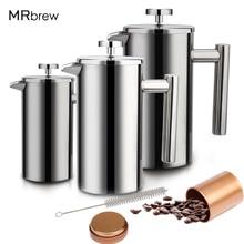 フレンチプレスコーヒーメーカー二重壁のステンレス鋼のコーヒーパーコレーター手動コーヒーティーメーカーポットコーヒーbea容器
