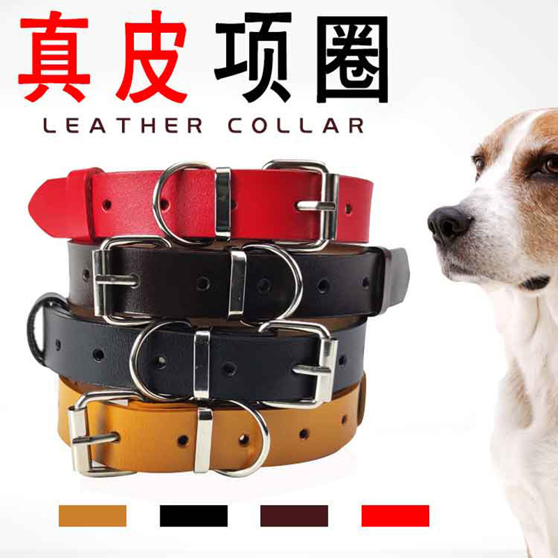 Dog Neck Ring Collar Small Dogs Dog Collar Medium-sized Dog Collar Large Dog Gou Xiang Lian Genuine Leather Neck Ring