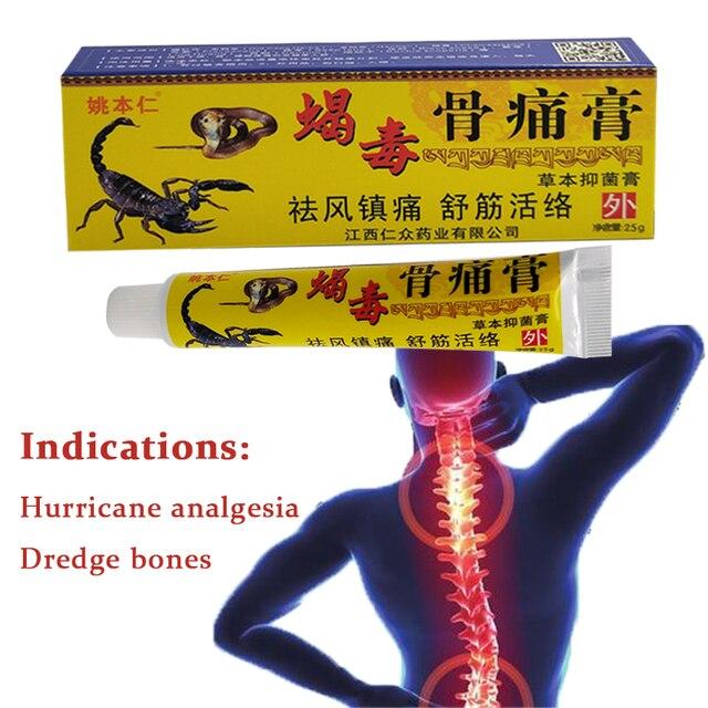 Scorpion Venom Analgesic Cream Rheumatism Arthritis Ointment,Muscle Sprain Knee Waist Pain,Back Shoulder Orthopaedic special 25g