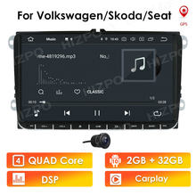 Autoradio Android 10, 2 go/32 go, GPS, lecteur multimédia, 2din, pour voiture VW/Volkswagen, Golf, Polo, Tiguan, Passat b7, b6, leon, Skoda, Octavia
