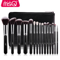 MSQ/MSQ 15 Rose Gold Makeup Brush Profession Wool Set Eyeshadow Brush hua zhuang shua bao