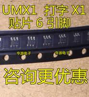 UMX1 X1 SOT-363
