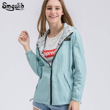 Women Coat Pocket Zipper Design Hooded Two Side Wear Cartoon Print Candy Color Jacket Outwear Loose Plus Size the lastest plus size letter print pocket design coat