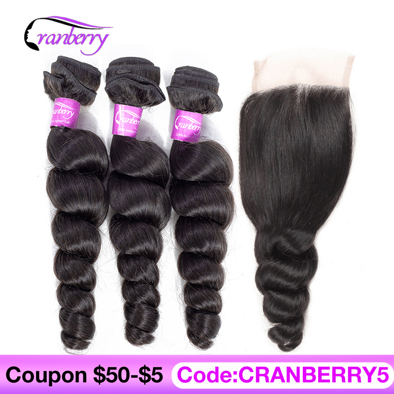 CRANBERRY Hair Loose Wave Bundles With Closure 100% Remy Human Hair Weave Bundels Brazilian Human Hair Bundles With Closure