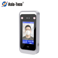 Dynamic face recognition access control TCP 1.0MP HD camera Visible light recognition Anti photo and video recognition