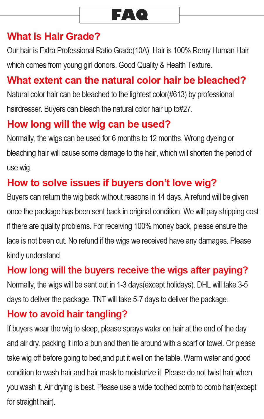 速卖通FAQ