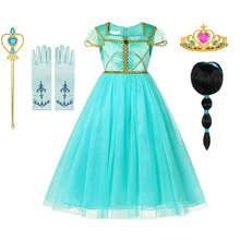 Fancy Jasmine Princess Dress Mesh Aladdin Cosplay Cotume for Girl Halloween Party Stage Role Dresses