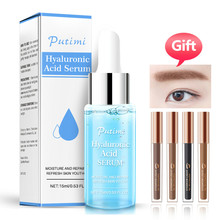 PUTIMI Face Serum Hyaluronic Acid Essence Green Tea Skin Care Moisturizing Whitening Anti-Aging Advanced