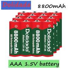 2020 marca 1.5v aaa bateria recarregável 8800mah aaa 1.5v novo alcalino recarregável batery para led luz brinquedo mp3 frete grátis