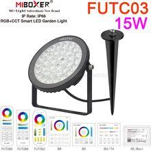Miboxer FUTC03 IP65 Waterproof 15W RGB+CCT LED Garden Light