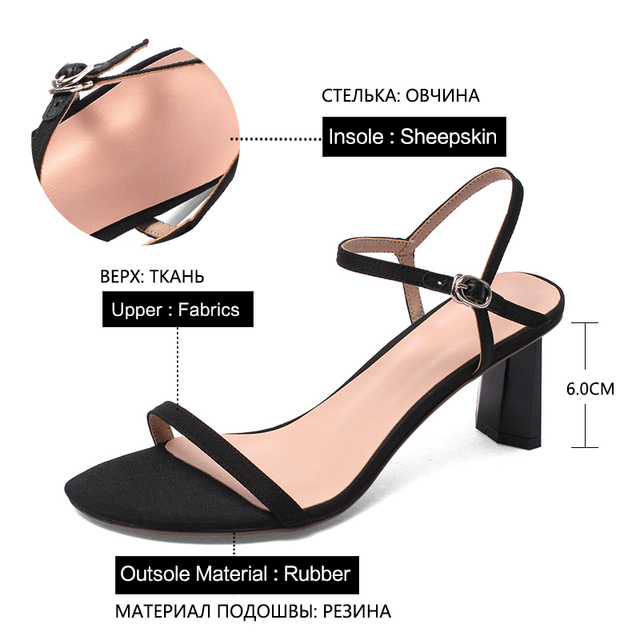 Donna in Sexy Summer Women s Sandals Fabric Thin Band Think High heeled Sandals Natural Leather