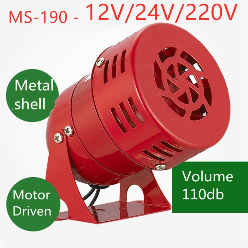 AC 220V 110V DC 12V 24V 110DB Mini Metal Motor Siren Industrial Alarm Sound Electrical Guard Against Theft Mine Alarm MS-190